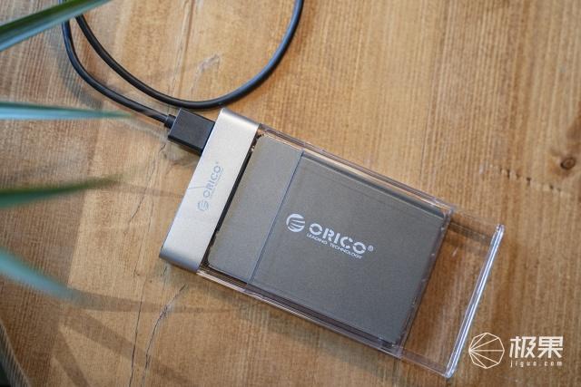 奥睿科(ORICO)固态硬盘