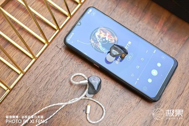 戴上耳机,音乐流转之间便是一场时光的旅行:山灵ME200