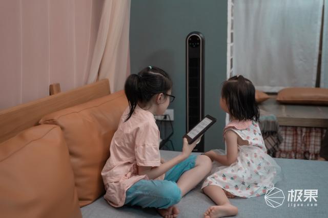 京品评测丨温柔就像妈妈的蒲扇风,小巧不占地,仅比手机宽的清凉神器~