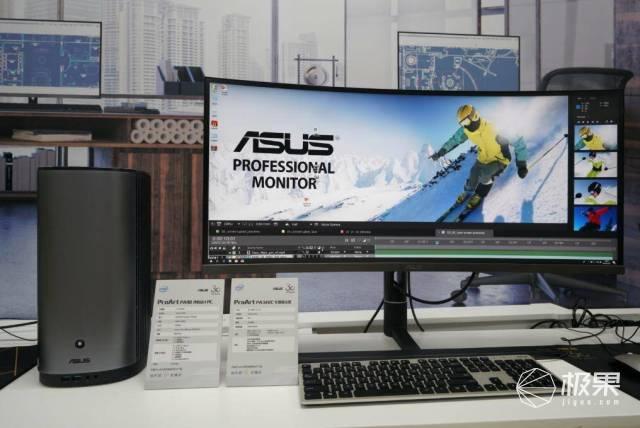 「新东西」变形散热?华硕发布新款内容创作PC,设计师必备