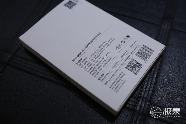 便携舒适的Nank南卡无线充电宝POW2值得关注