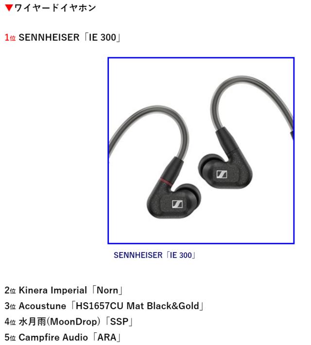 2999元的越级毒器kineranorn评测