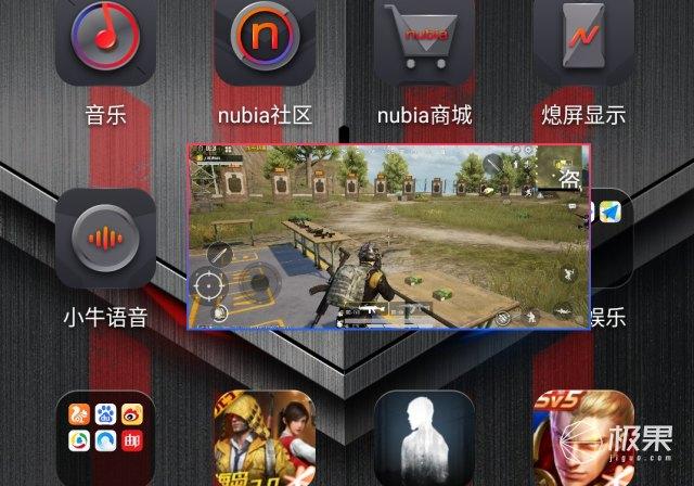 努比亚红魔5S游戏手机