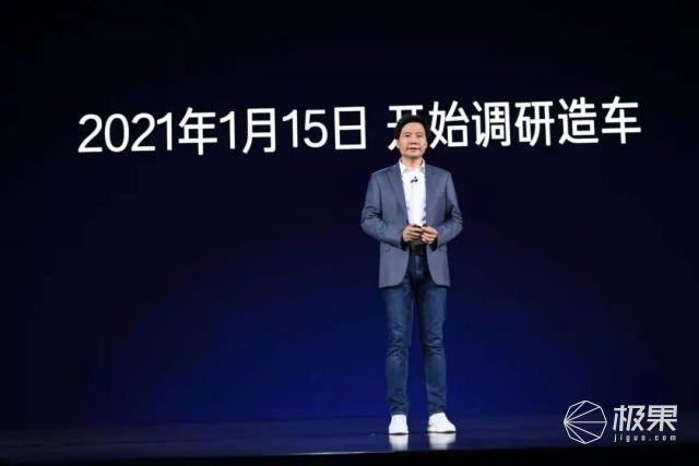 「小米造车」要做中国版特斯拉!10年投100亿美金...真有钱