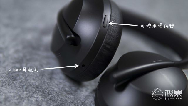 未来已来,BOSE700无线消噪耳机使用评测