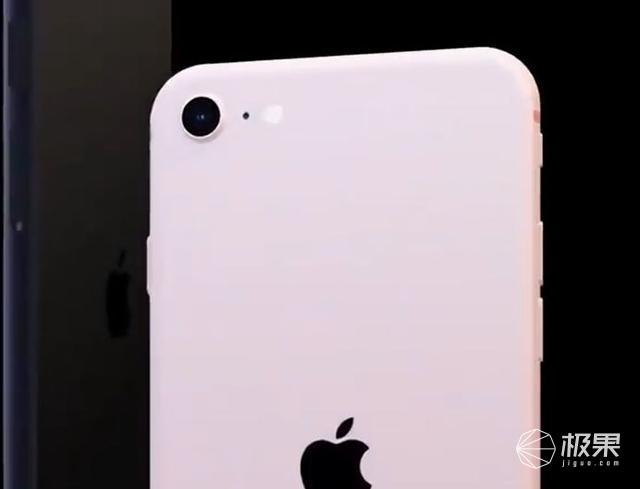 iPhoneSE2跳票,苹果将发布5.5英寸iPhone9Plus,2999元起