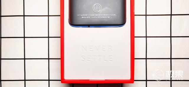你是所有的期许:万字长评OnePlus一加7TPro