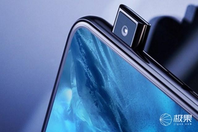 「新东西」诺基亚8.2手机曝光:升降全面屏+骁龙7系
