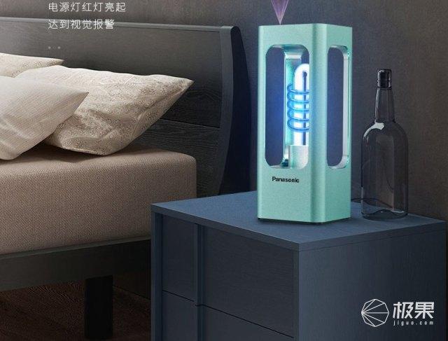 松下(Panasonic)松下紫外线杀菌灯消毒灯