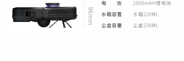 科语小黑匣CL512扫地机器人
