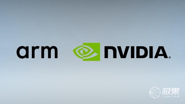 收购成功!作价400亿美元,显卡厂商Nvidia正式收购ARM公司