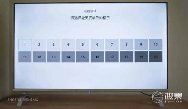 乐视超级电视超5X43