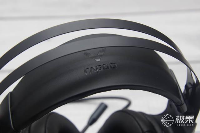 听音辨位,畅玩游戏|雷柏VH520虚拟7.1声道RGB游戏