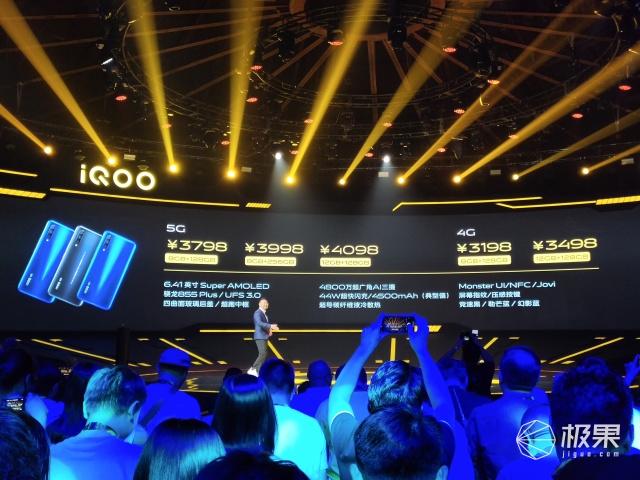 3798买5G!iQOOPro正式发布:一个能打的都没有