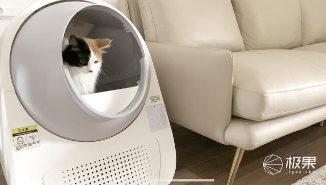 CATLINK全自动AI语音智能猫砂盆