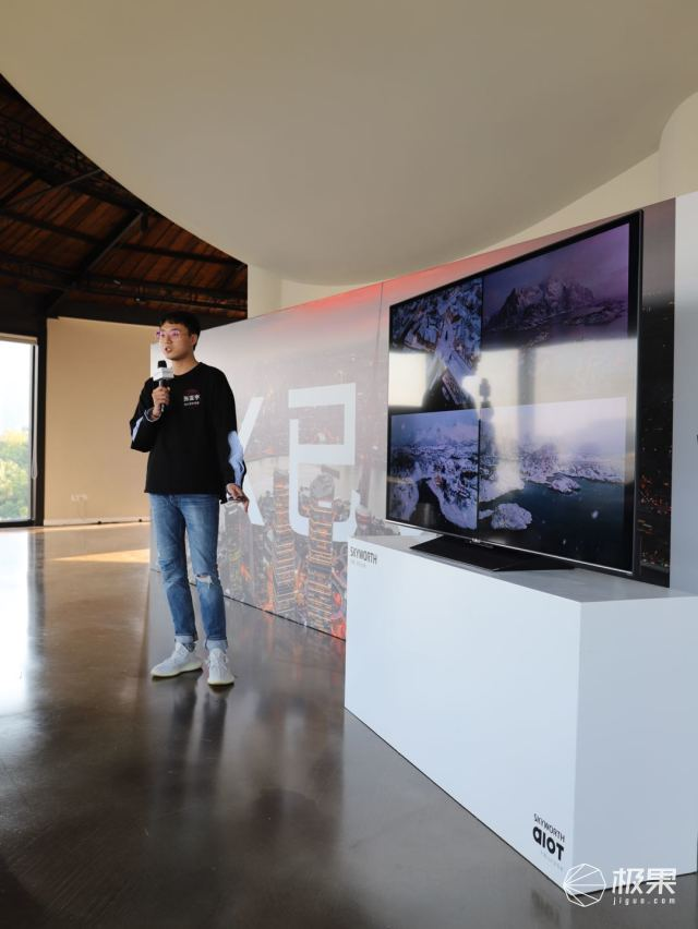 创维Q71系列体验趴 上海站 | 创维Q71系列电视,全程真·8K体验,科技让生活如约而至(图3)