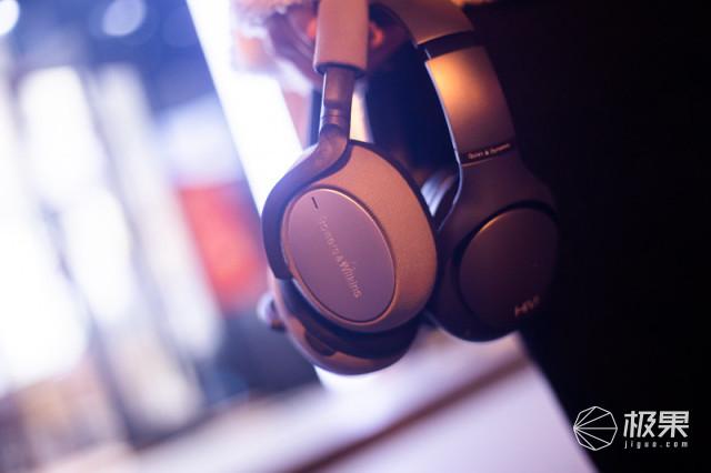 这次主打降噪和无线HiFi,体验B&WPX7蓝牙降噪耳机