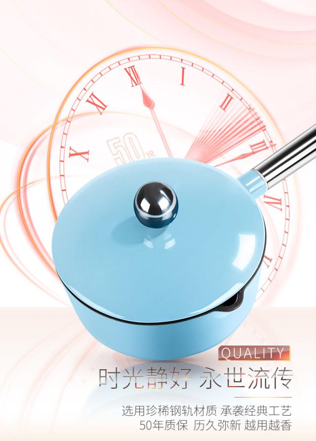 Velosan珐琅铸铁锅