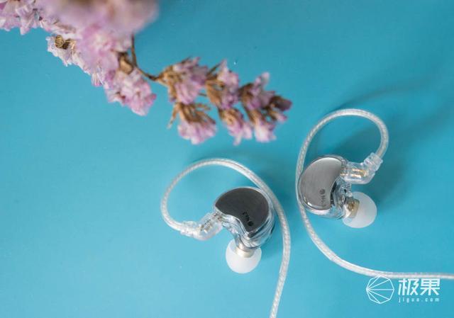 耳机漂亮外形还是音质更重要?第一次被外观俘虏,这个耳机长这样