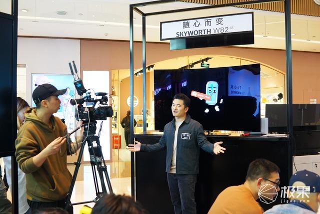 创维W92体验趴重庆站
