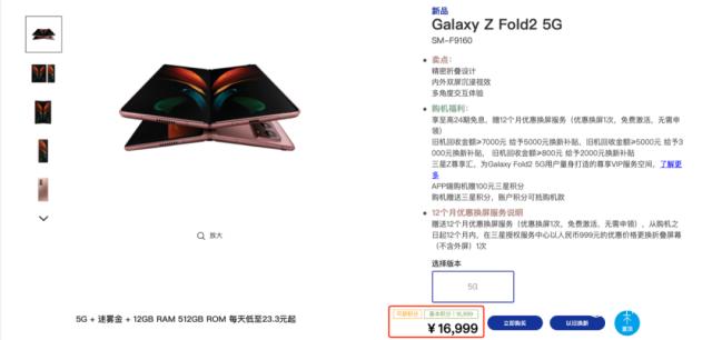 苹果「折叠屏」终于要来了!售价还不到一万,这才是苹果旗舰机的样子...