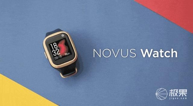 「新東西」能打電話的手表,阿巴町推出模塊化智能產品