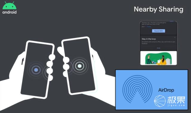 谷歌证实:安卓版Airdrop已进入测试阶段,不过这功能我们早有了