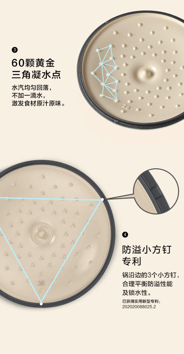 北鼎(Buydeem)焖焗珐琅锅(28cm)