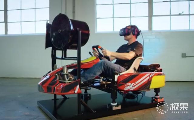 VR游戏及配件的新方向!CXC推出不输真车体验的VR卡丁车模拟器