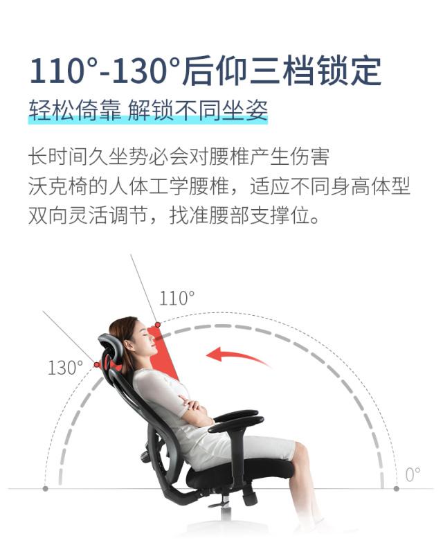 永艺沃克人体工学电脑椅