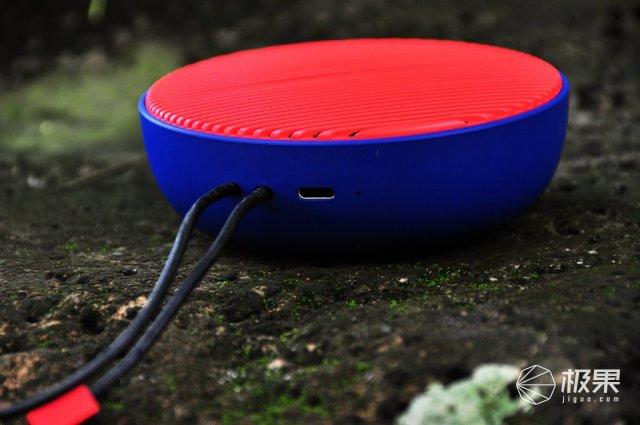 工藝精湛、音質飽滿,VifaCity便攜式藍牙音響