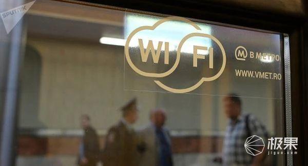为什么我从来不连外面的Wi-Fi?