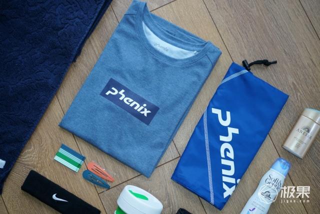 phenix(菲尼克斯)消臭抑菌收纳袋+魔力消臭速干T恤