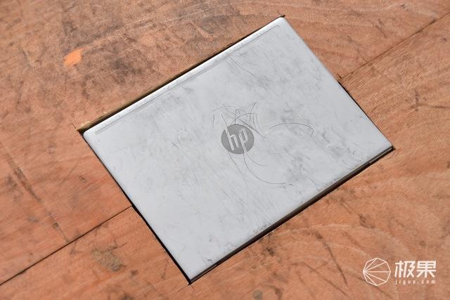 惠普(HP)战66二代轻薄商务本