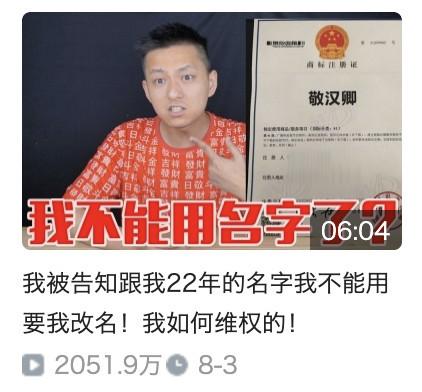 """疯狂圈钱一夜6亿!中国""""合法山寨""""的魔幻手段,开到万达丢人丢到国外......"""