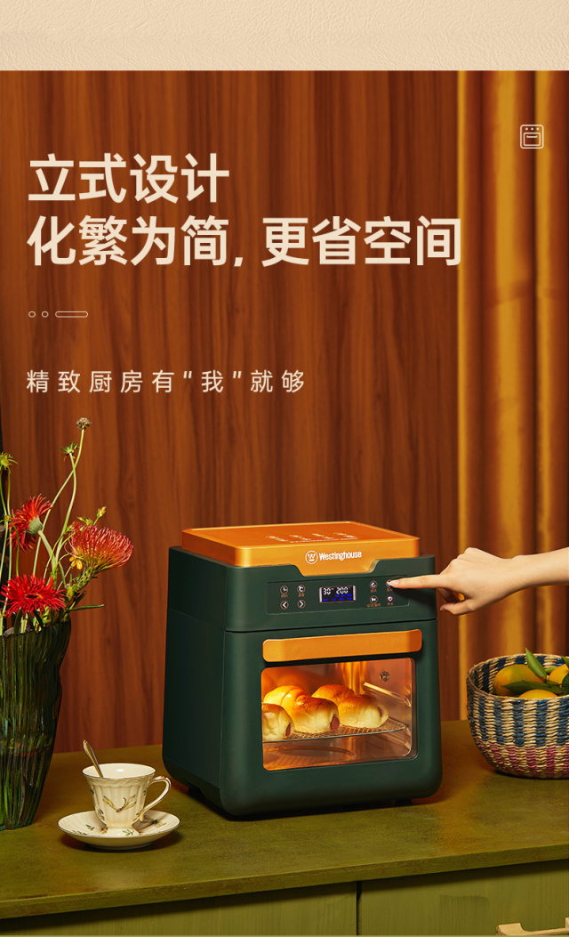 美国西屋空气炸烤箱