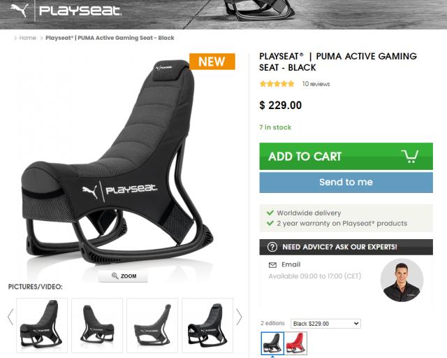 彪马跨界推出电竞椅,一改传统坐姿,玩游戏也能「葛优躺」