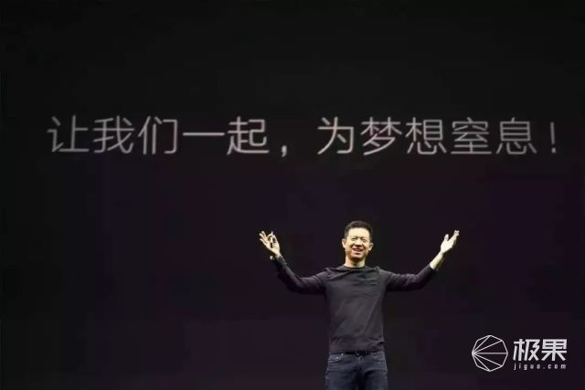 贾跃亭微博发新车!为了这张概念GIF图,投资人花了40亿...