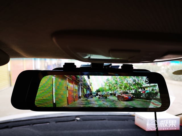 车载生活,给你更好的守护|70迈流媒体行车记录仪体验