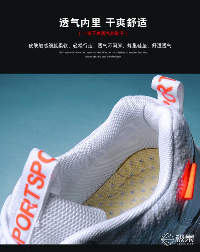 ZEREMAAS/洲玛仕Z9005-M刀锋鞋缓震运动鞋