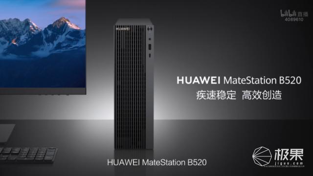 华为史上「最大手机」?!14寸新物种领衔,还有多款黑科技新品发布…