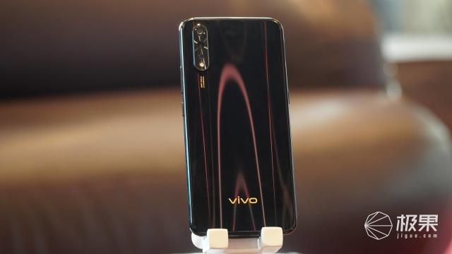 vivoZ5