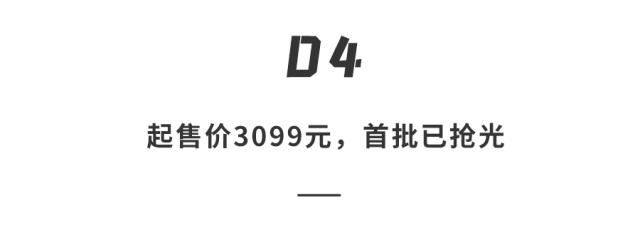 """国行PS5来了!12款游戏""""免费""""玩,价格「砍半」3099元起…"""