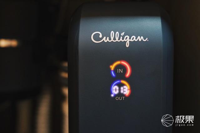 康丽根Culligan大流量RO纯水机