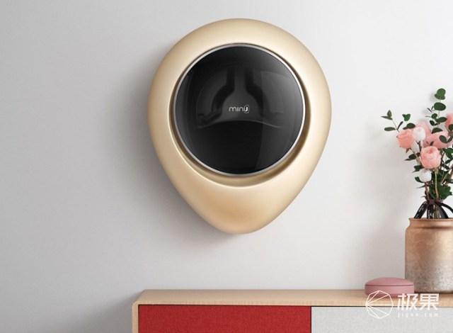海爾(Haier)3.3公斤波輪迷你洗衣機全自動嬰兒洗衣機小兒童高溫蒸汽燙洗免清洗MBM33-R178