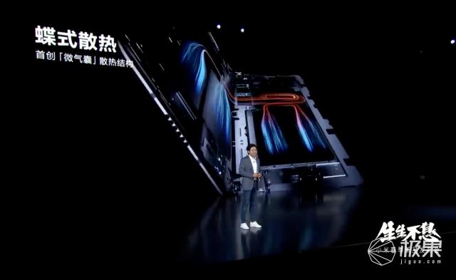"""小米最强「折叠神机」发布!最大折叠屏+""""仿人眼镜头"""",售价9999元起!"""