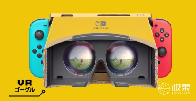 重回海拉鲁!任天堂《塞尔达传说:旷野之息》将适配VR模式