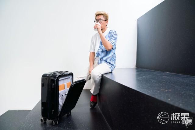 「體驗」出去看世界,拉什么箱子能讓你成為焦點?百萬大V竟然這么選!