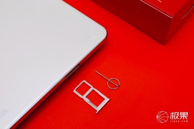 重塑应用生态,让安卓平板成为生产力工具:华为MatePadPro