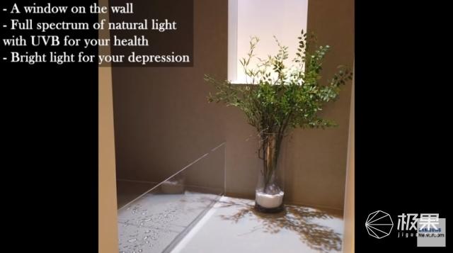三星发明了一扇模仿自然阳光的智能窗户,可随时改变阳光方向
